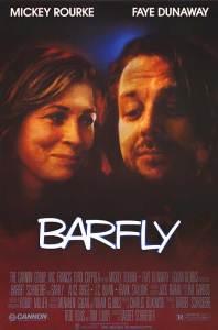 Ćma barowa - plakat filmu